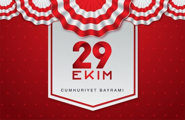 29 ekim cumhuriyet bayrami、共和国の日トルコ