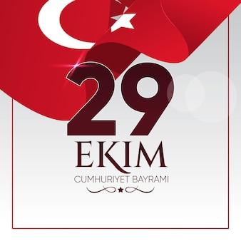 29 ekim festival