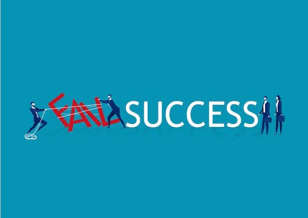 大きな失敗の単語を押して成功に進む2つのビジネスの男性