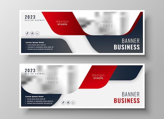 赤いテーマの2つのビジネスバナーのセット