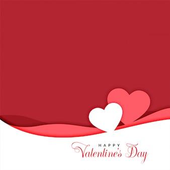 ペーパーカットスタイルのバレンタインデーの挨拶の2つの心