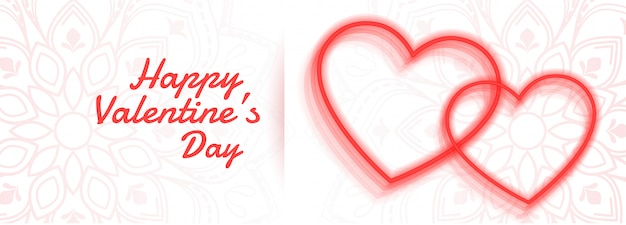 幸せなバレンタインデー2行心バナー
