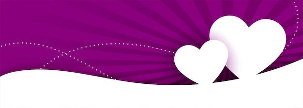 美しい2つの白いハート紫バナー