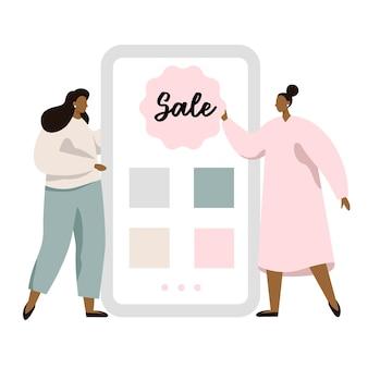 販売ボタンを持つ携帯アプリ画面のコンセプト。友人のための紹介プログラム。 2人の女性がショップアプリケーションでスマートフォンの画面を表示します。