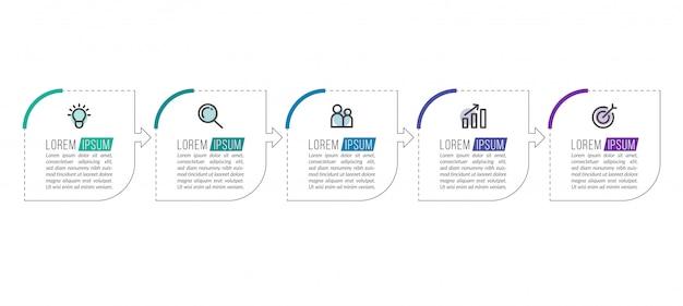 最小限のビジネスインフォグラフィックテンプレート。 2つのステップ、オプション、マーケティングアイコンを含むタイムライン