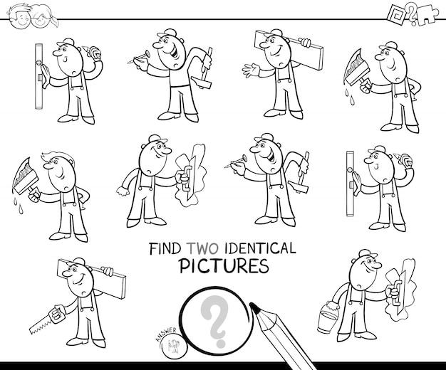 2つの同じワーカー写真カラーブックを探す