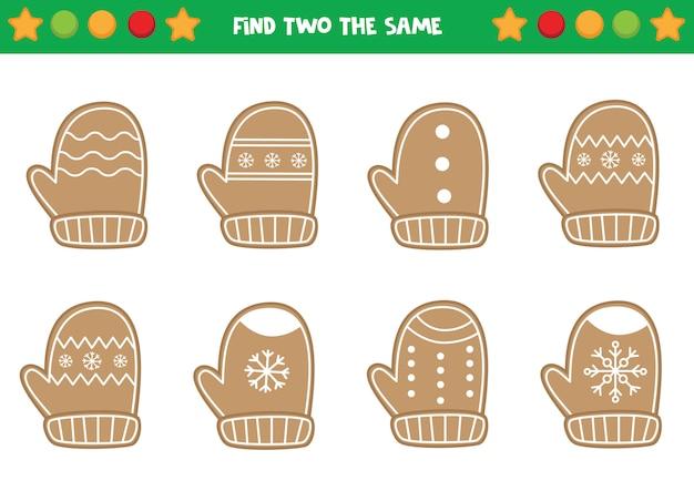 2つの同じクリスマスリースを見つけます。就学前の子供のための教育用ワークシート