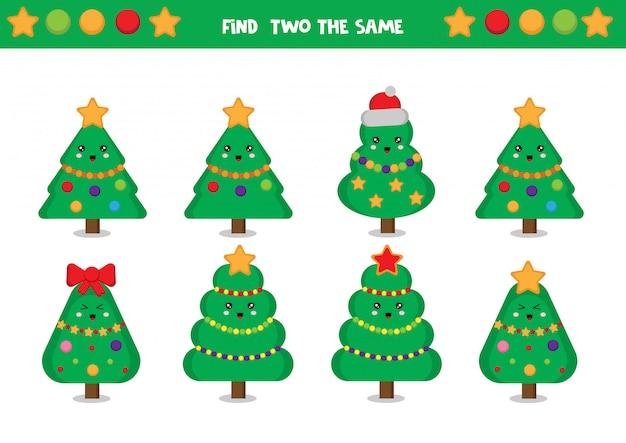 2つの同じクリスマスツリーを見つけます。子供のための教育用ワークシート。