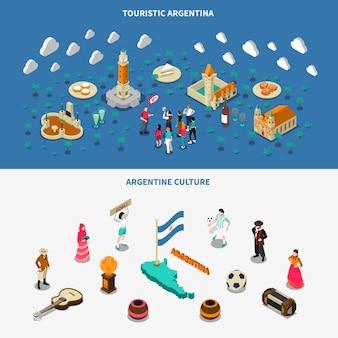 Аргентина 2 изометрические туристические достопримечательности баннеры