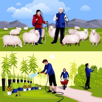 Фермеры садовники 2 горизонтальных плоских баннера набор