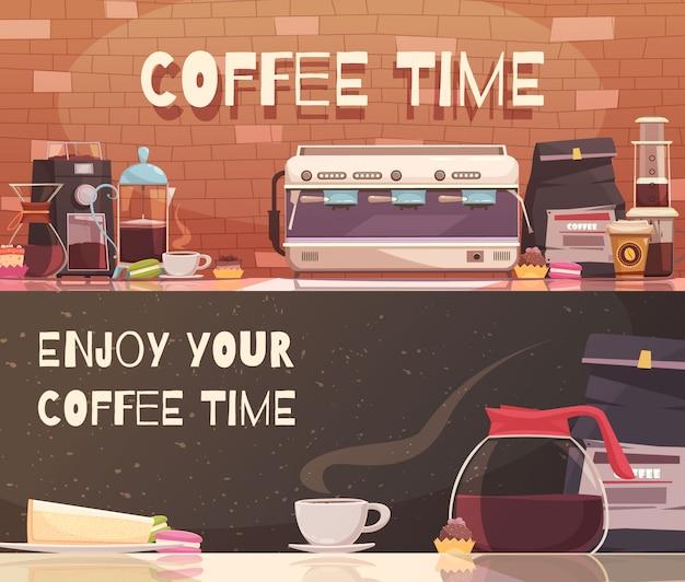 コーヒータイム2つの水平方向のバナー