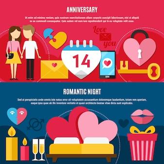 2つのフラットバレンタインデーバナーセット