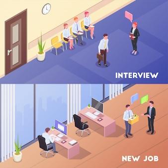 屋内オフィスで2つの水平背景組成の募集等尺性セットに見える人間のキャラクターと絵文字イラスト