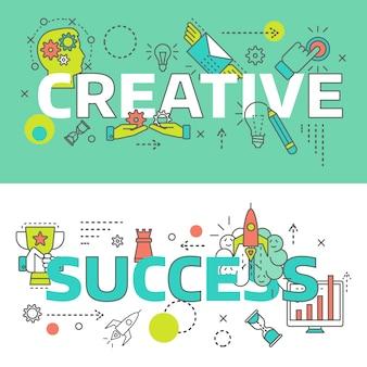 2つの分離された着色された創造的なライン設定クリエイティブと成功のテーマベクトルイラスト