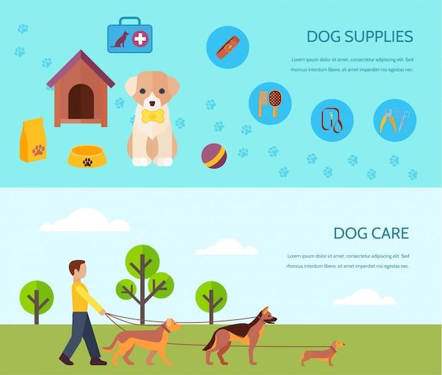 犬の子犬はアクセサリーの供給とケア2フラットバナーの組成ポスターを育てる