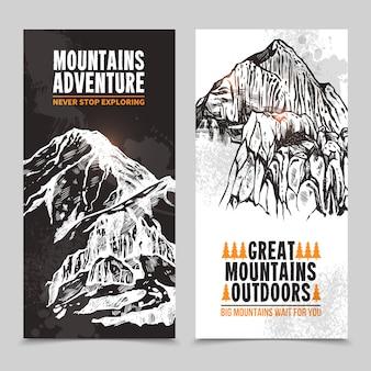 山岳観光2つの垂直バナー