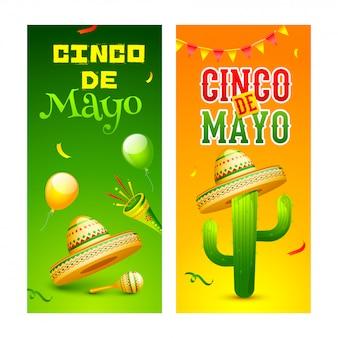 異なる色の背景上の2つの異なる種類のカードデザイン