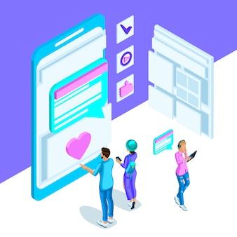若者のインターネット通信、スマートフォン、モニター、メッセージが鮮やかなテンプレートです。明るいホログラフィックセット2