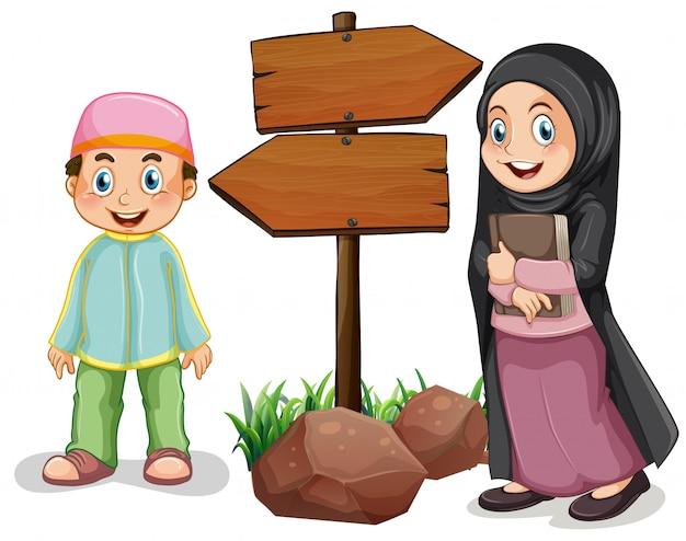 2人のイスラム教徒の子供たちと木製の看板