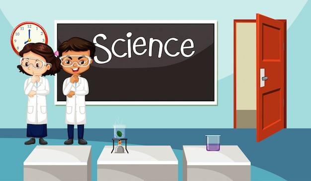 2人の科学の学生との教室のシーン