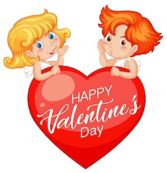 2つのキューピッドと心のバレンタインイラスト