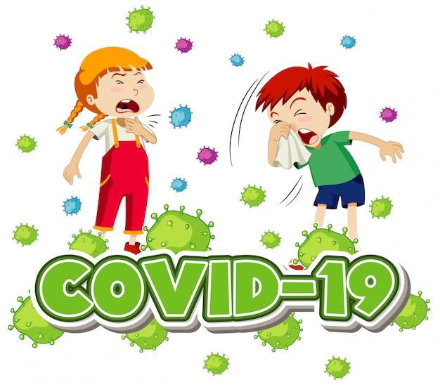 病気の子供が2人いるコロナウイルステーマのポスターデザイン