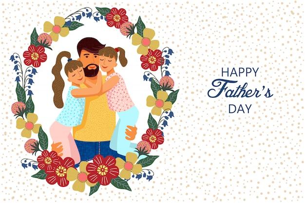 幸せな父の日。テキストとかわいいフラット漫画父と2人の娘と花輪。水平ベクトル