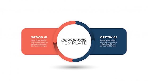 ビジネスのインフォグラフィック。 2つのオプション、サークルメインアイデアコンセプトの創造的なデザイン。テンプレート。