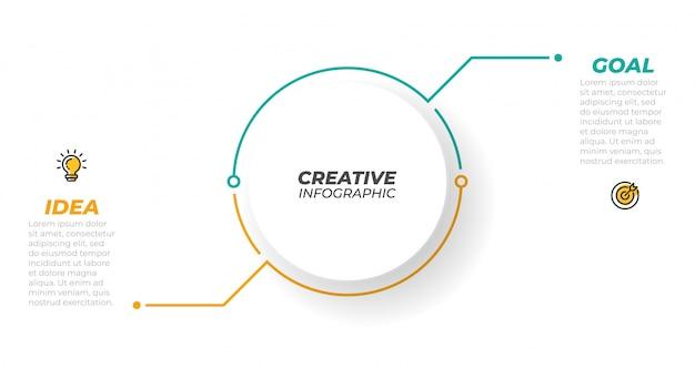 細い線のインフォグラフィックテンプレート、2つのオプション、ステップまたはプロセスのビジネスコンセプト