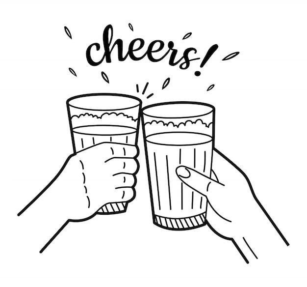 手描きの乾杯。ビールのグラスを保持している2つの手。スケッチ