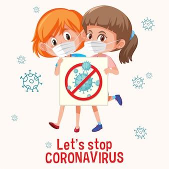マスクを身に着けている2人の女の子とコロナウイルスポスターデザイン