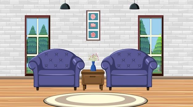 2つの紫色の座席のある部屋