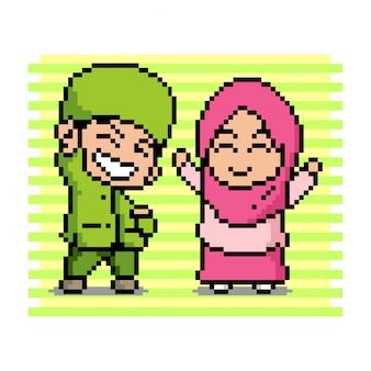 2つのイスラム教徒のかわいい子供たちのピクセル