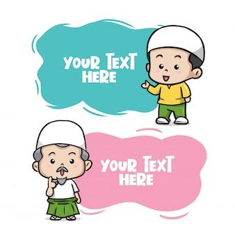 2つのかわいいイスラム教徒の男の図