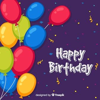 2-й день рождения с фоном воздушных шаров