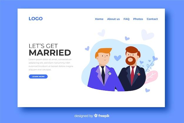 2つの新郎の結婚式のランディングページ