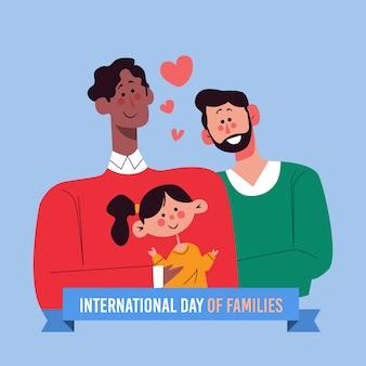 2人の父親がいる家族の国際デー