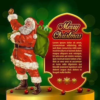 Рождественские поздравления 2