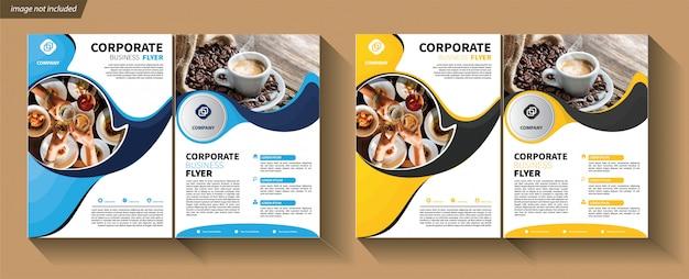 企業パンフレットの2つ折りビジネステンプレート