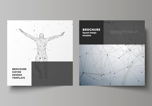 2つの正方形フォーマットのレイアウトは、パンフレット、チラシ、雑誌、人工知能の概念のデザインテンプレートをカバーしています