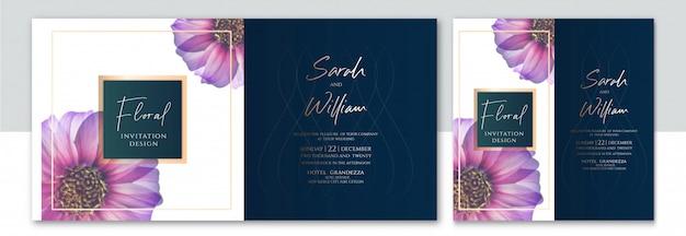 2つのスタイルの豪華な花の背景の招待状