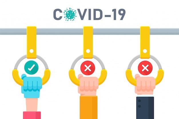 バスのハンドル、ハンドルにあるウイルスの危険性、2メートルの距離でスペースを残してください。