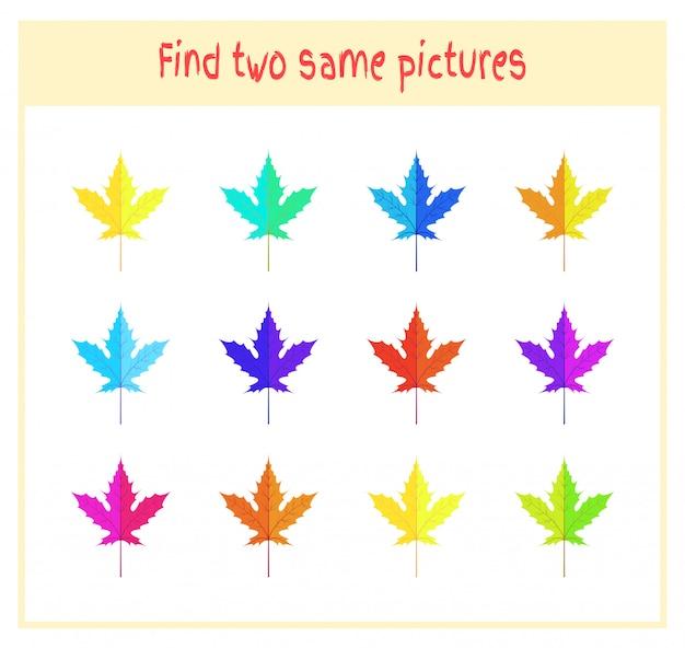 木の葉と幼児のための2つのまったく同じ写真教育活動を見つけるの漫画ベクトルイラスト