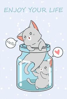 瓶の中の2匹の小さな猫