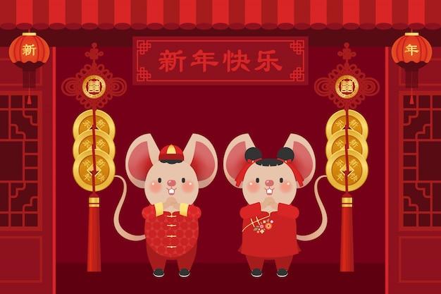中国の2つのかわいいネズミが手のひらで拳を握る