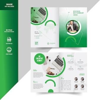クリエイティブテクノロジー2つ折りパンフレットのテンプレートデザイン