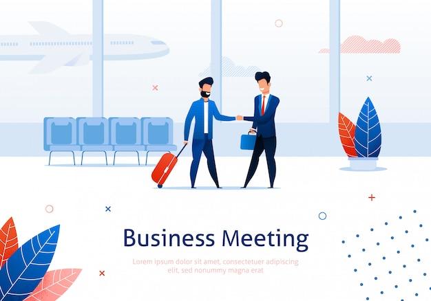 握手する2人のビジネスマン。