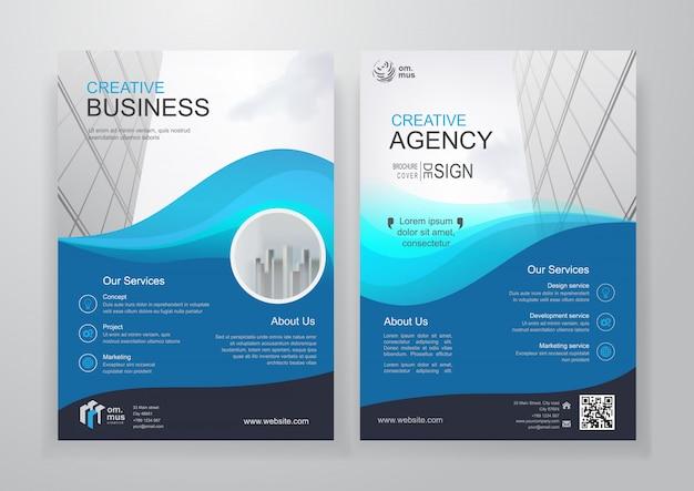 青い波状ビジネス2つ折りパンフレットやチラシ