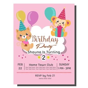 かわいい猫猿と2歳の誕生日パーティーの招待状カードのテンプレート