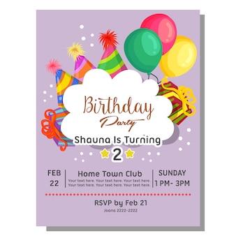 帽子バルーンプレゼント付き2歳の誕生日パーティーの招待状